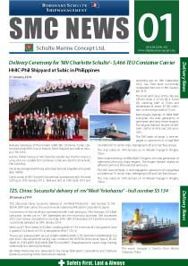 S.M.C. Newsletter #1Apr – 2014