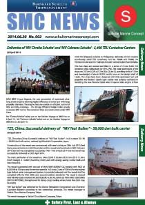 S.M.C. Newsletter #2Jun – 2014