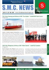 S.M.C. Newsletter #4Nov – 2014